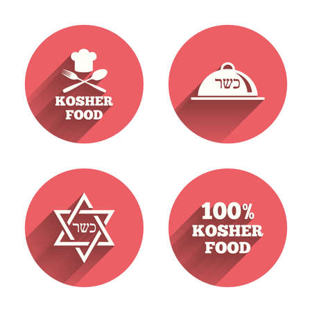star product: Kosher food product icons. Chef hat with fork and spoon sign. Star of David. Natural food symbols. Pink circles flat buttons with shadow. Vector
