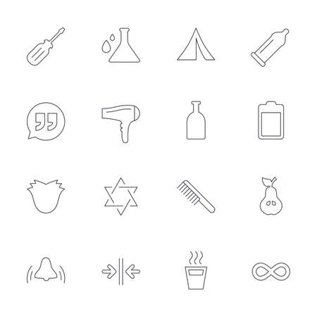automatic doors: Universal icons. Camping tent, bottle and hot coffee drink. Hair dryer, battery and david star. Screwdriver tool, quotes and camping tent. Outline line icons on white background. Vector Illustration