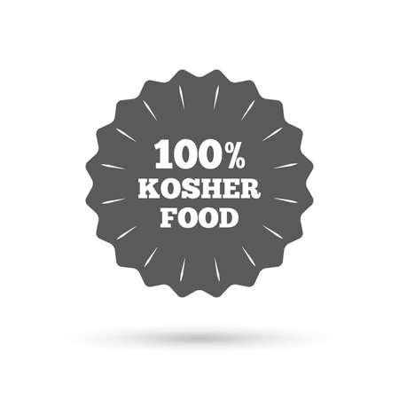 yiddish: Medaglia Emblema dell'annata. 100% cibo kosher segno prodotto icona. Naturale ebraica simbolo cibo. Icona piatta Classic. Vettore