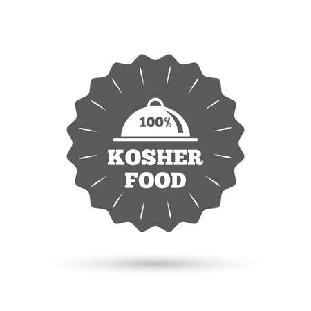 jewish food: Vintage emblem medal. 100% Kosher food product sign icon. Natural Jewish food with platter serving symbol. Classic flat icon. Vector