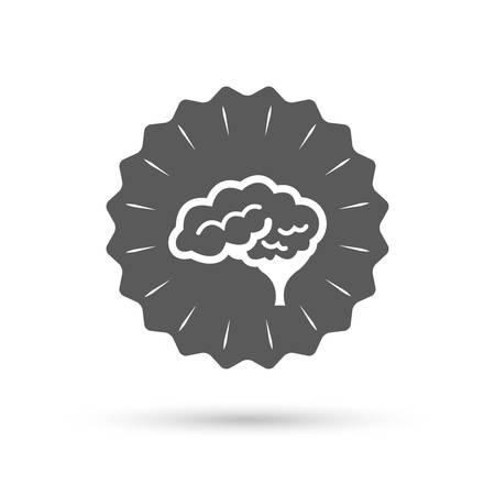 cerebellum: Vintage emblem medal. Brain with cerebellum sign icon. Human intelligent smart mind. Classic flat icon. Vector