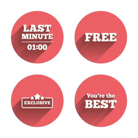 you are special: Last minute icon. Exclusive special offer with star symbols. You are the best sign. Free of charge. Pink circles flat buttons with shadow. Vector