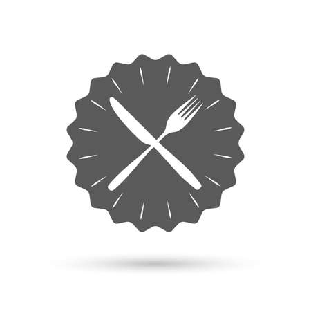 crosswise: Vintage emblem medal. Eat sign icon. Cutlery symbol. Fork and knife crosswise. Classic flat icon. Vector