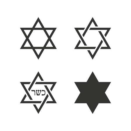 yiddish: Stella di David segno icone. Simbolo di Israele. Icone piane su bianco. Vettore