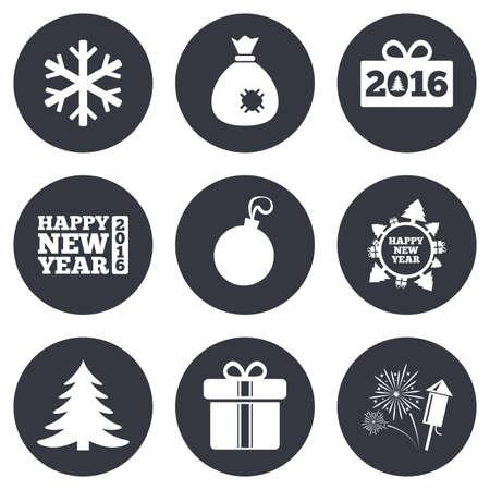 salut: Christmas, new year icons. Gift box, fireworks and snowflake signs. Santa bag, salut and decoration ball symbols. Gray flat circle buttons. Vector