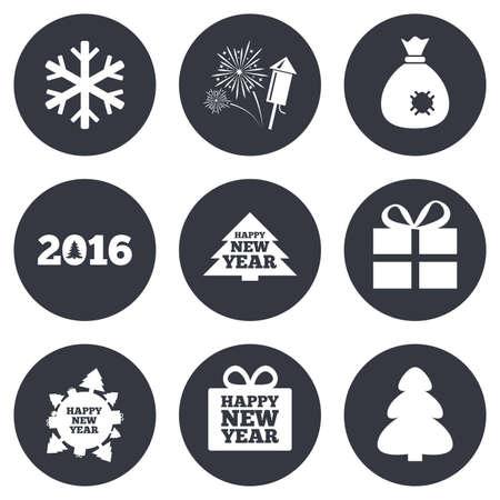 salut: Christmas, new year icons. Gift box, fireworks and snowflake signs. Santa bag, salut and rocket symbols. Gray flat circle buttons. Vector