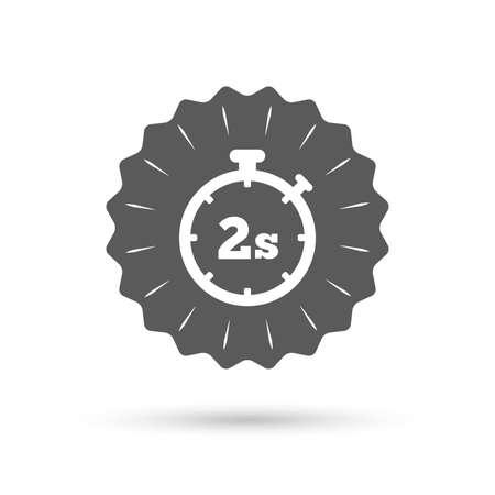 seconds: Vintage emblem medal. Timer 2 seconds sign icon.