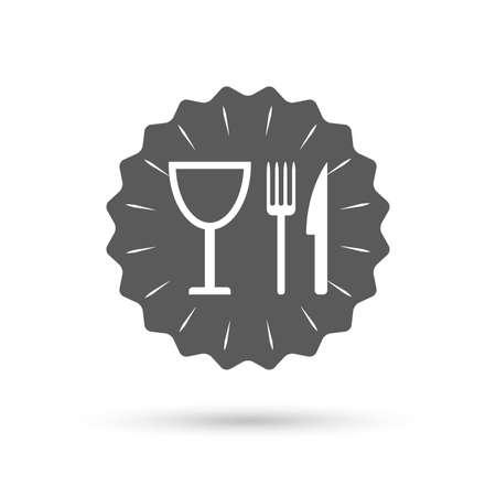 ヴィンテージ紋章のメダル。記号アイコンを食べる。  イラスト・ベクター素材