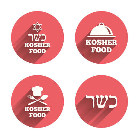 hat: Kosher food product icons. Chef hat with fork and spoon sign. Star of David. Natural food symbols. Pink circles flat buttons with shadow. Vector