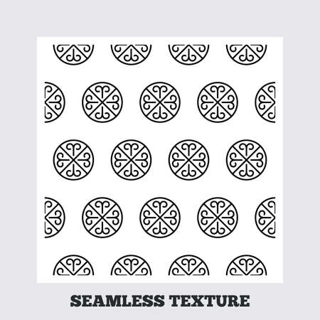 texturing: Seamless texture. Ornate lines texture. Stripped geometric seamless pattern. Modern repeating stylish texture. Flat pattern on white background. Vector Illustration