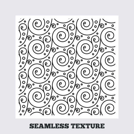 texturing: Seamless texture. Floral ornate texture. Stripped geometric seamless pattern. Modern repeating stylish texture. Flat pattern on white background. Vector Illustration