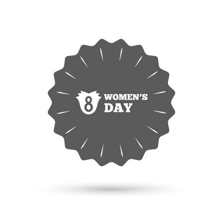day sign: Vintage emblem medal. 8 March Womens Day sign icon. Flower symbol. Classic flat icon. Vector Vectores