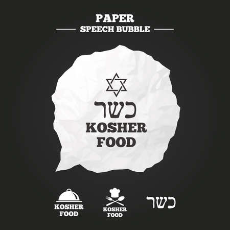 yiddish: Kosher food product icons. Chef hat with fork and spoon sign. Star of David. Natural food symbols. Paper speech bubble with icon.