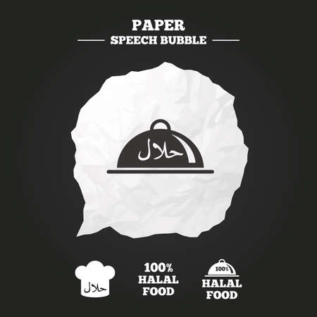 cook out: Halal food icons. 100% natural meal symbols. Chef hat sign. Natural muslims food. Paper speech bubble with icon. Illustration