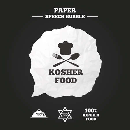 kosher: Kosher food product icons. Chef hat with fork and spoon sign. Star of David. Natural food symbols. Paper speech bubble with icon.