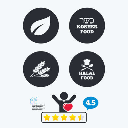 free vote: Natural food icons. Halal and Kosher signs. Gluten free. Chief hat with fork and spoon symbol. Star vote ranking. Client like and think bubble. Quotes with message.
