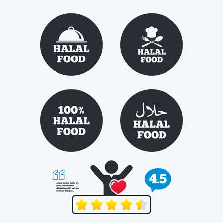 fork: Halal food icons. 100% natural meal symbols. Chef hat with spoon and fork sign. Natural muslims food. Star vote ranking. Client like and think bubble. Quotes with message. Illustration
