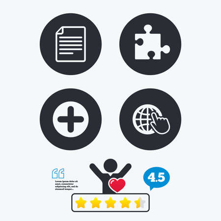 puzzle globe: Plus add circle and puzzle piece icons. Document file and globe with hand pointer sign symbols. Star vote ranking. Client like and think bubble. Quotes with message.
