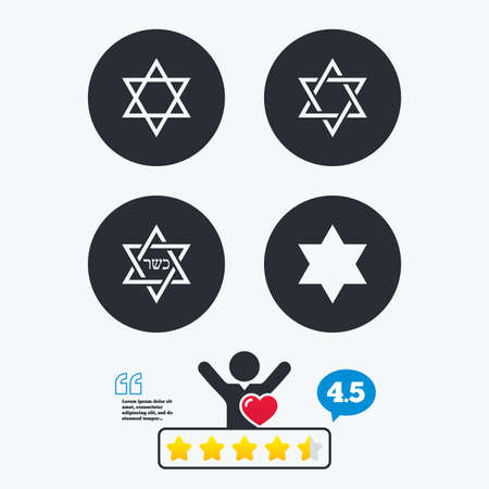 yiddish: Star of David sign icons. Symbol of Israel. Star vote ranking. Client like and think bubble. Quotes with message.