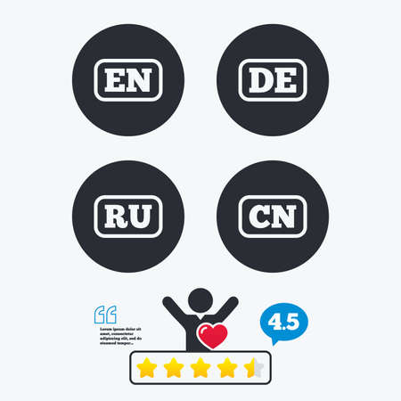 like english: Language icons. EN, DE, RU and CN translation symbols. English, German, Russian and Chinese languages. Star vote ranking. Client like and think bubble. Quotes with message.