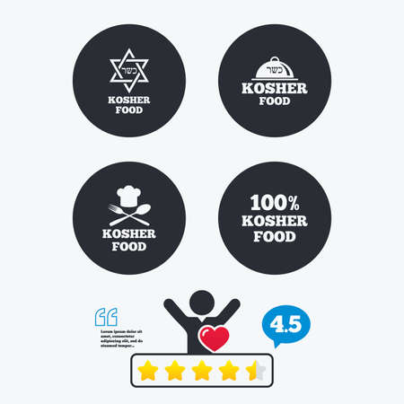yiddish: Kosher food product icons. Chef hat with fork and spoon sign. Star of David. Natural food symbols. Star vote ranking. Client like and think bubble. Quotes with message. Illustration