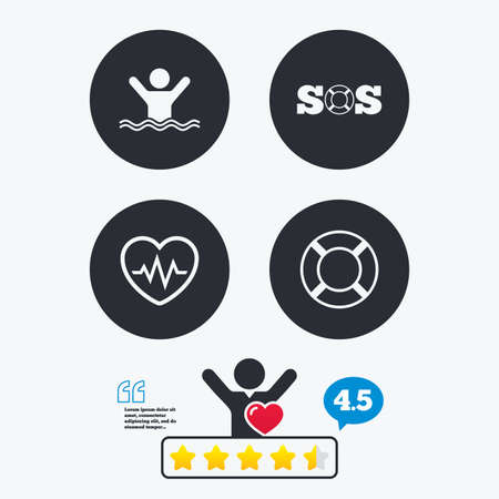 drowns: SOS lifebuoy icon. Heartbeat cardiogram symbol. Swimming sign. Man drowns. Star vote ranking. Client like and think bubble. Quotes with message. Illustration