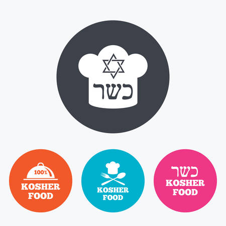 kosher: Kosher food product icons. Chef hat with fork and spoon sign. Star of David. Natural food symbols. Circle flat buttons with icon.