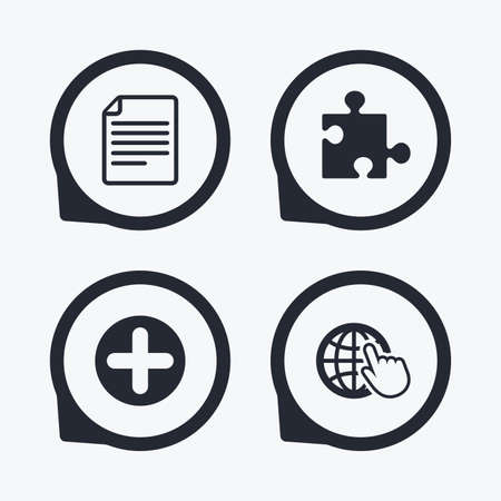 globe puzzle: Plus add circle and puzzle piece icons. Document file and globe with hand pointer sign symbols. Flat icon pointers. Illustration
