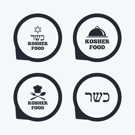 kosher: Kosher food product icons. Chef hat with fork and spoon sign. Star of David. Natural food symbols. Flat icon pointers. Illustration