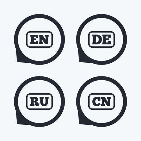 Language icons. EN, DE, RU and CN translation symbols. English, German, Russian and Chinese languages. Flat icon pointers.
