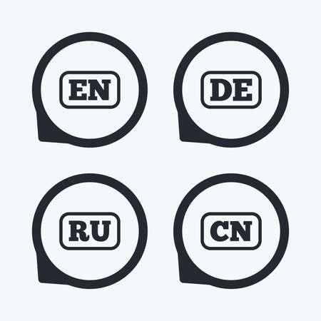 Sprache Symbole. EN, DE, RU und Symbole Übersetzung CN. Englisch, Deutsch, Russisch und Chinesisch. Flache Symbol Zeiger. Standard-Bild - 50746075