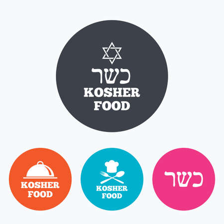 yiddish: Kosher food product icons. Chef hat with fork and spoon sign. Star of David. Natural food symbols. Circle flat buttons with icon.