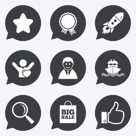 medal like: Online shopping, e-commerce and business icons. Start up, award and customers like signs. Big sale, shipment and favorite symbols. Flat icons in speech bubble pointers. Illustration