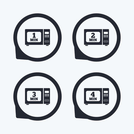 microwave stove: Microwave oven icons. Cook in electric stove symbols. Heat 1, 2, 3 and 4 minutes signs. Flat icon pointers.