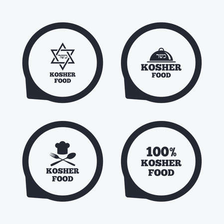 yiddish: Kosher food product icons. Chef hat with fork and spoon sign. Star of David. Natural food symbols. Flat icon pointers. Illustration