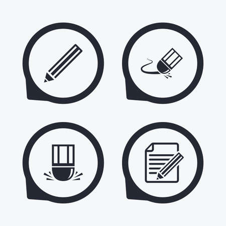 eraser mark: Pencil icon. Edit document file. Eraser sign. Correct drawing symbol. Flat icon pointers.