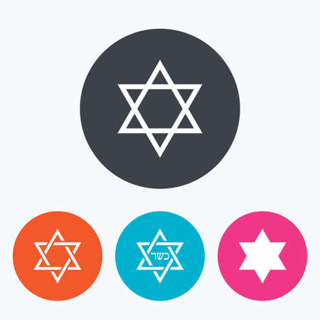hannukah: Star of David sign icons. Symbol of Israel. Circle flat buttons with icon. Illustration