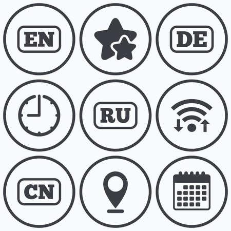 Clock, wifi and stars icons. Language icons. EN, DE, RU and CN translation symbols. English, German, Russian and Chinese languages. Calendar symbol. Vektoros illusztráció