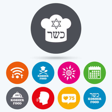 estrella de david: Wifi, como iconos de venta libre y de calendario. iconos de productos de alimentos kosher. Sombrero del cocinero con tenedor y cuchara de signo. Estrella de David. Símbolos del alimento natural. el idioma humano, ir a la web.