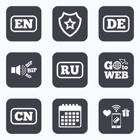 en: Mobile payments, wifi and calendar icons. Language icons. EN, DE, RU and CN translation symbols. English, German, Russian and Chinese languages. Go to web symbol. Illustration
