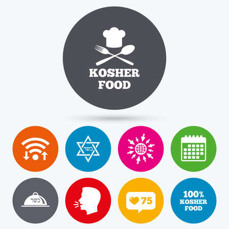 yiddish: Wifi, like counter and calendar icons. Kosher food product icons. Chef hat with fork and spoon sign. Star of David. Natural food symbols. Human talk, go to web. Illustration