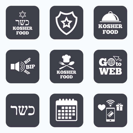 star product: Mobile payments, wifi and calendar icons. Kosher food product icons. Chef hat with fork and spoon sign. Star of David. Natural food symbols. Go to web symbol.