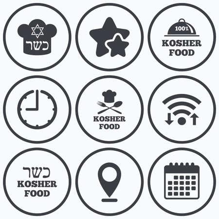 estrella de david: Reloj, WiFi y estrellas iconos. iconos de productos de alimentos kosher. Sombrero del cocinero con tenedor y cuchara de signo. Estrella de David. S�mbolos del alimento natural. s�mbolo de calendario. Vectores