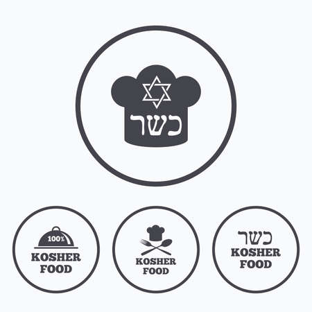 kosher: Kosher food product icons. Chef hat with fork and spoon sign. Star of David. Natural food symbols. Icons in circles.