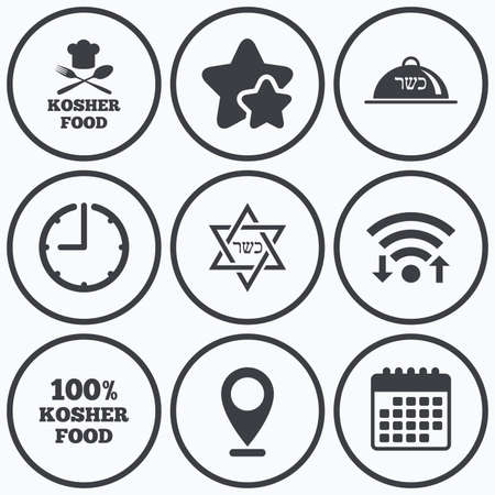 david: Clock, wifi and stars icons. Kosher food product icons. Chef hat with fork and spoon sign. Star of David. Natural food symbols. Calendar symbol.
