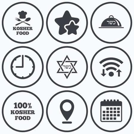 estrella de david: Reloj, WiFi y estrellas iconos. iconos de productos de alimentos kosher. Sombrero del cocinero con tenedor y cuchara de signo. Estrella de David. Símbolos del alimento natural. símbolo de calendario. Vectores