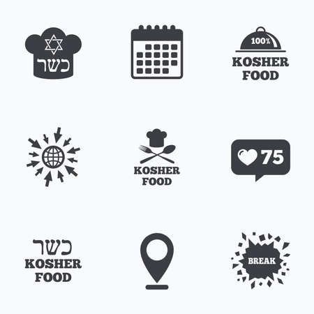 yiddish: Calendar, like counter and go to web icons. Kosher food product icons. Chef hat with fork and spoon sign. Star of David. Natural food symbols. Location pointer.