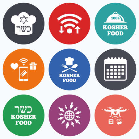 yiddish: Wifi, mobile payments and drones icons. Kosher food product icons. Chef hat with fork and spoon sign. Star of David. Natural food symbols. Calendar symbol. Illustration