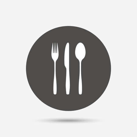 tablespoon: Fork, knife, tablespoon sign icon. Cutlery collection set symbol. Gray circle button with icon. Vector Illustration
