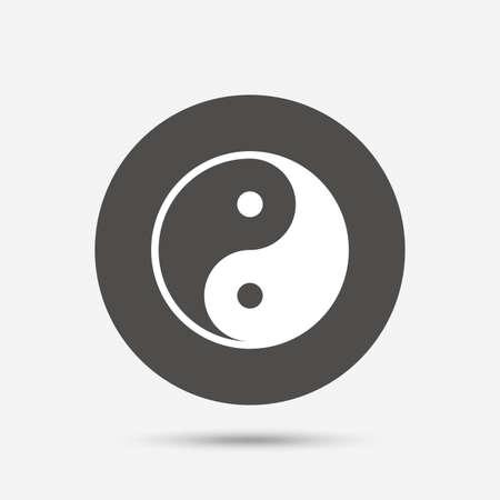 karma graphics: Ying yang sign icon. Harmony and balance symbol. Gray circle button with icon. Vector